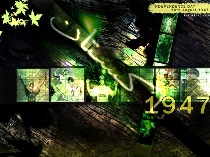 Pakistani Independence Day 2013 HD Images   Pakistani Independence Day 2013