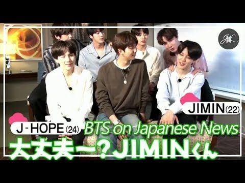 Eng Es PT Sub] BTS Interviews on Japanese News 180605 (+