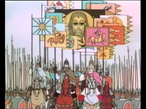 Лебеди Непрядвы (Роман Давыдов, 1980), мультфильм - YouTube