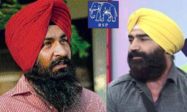 Punjab: BSP announces 12 Lok Sabha candidates, including K.S. Makhan & Sarabjit Singh Khalsa - http://www.sikhsiyasat.net/2014/03/15/punjab-bsp-announces-12-lok-sabha-candidates-including-k-s-makhan-sarabjit-singh-khalsa/