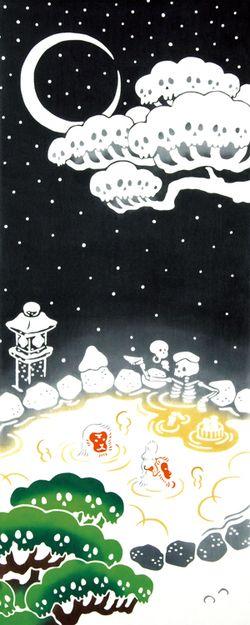 【メール便送料無料♪】[気音間]手ぬぐい温骨日本手拭い(てぬぐい)【冬・植物・骨・動物・温泉・月】手ぬぐい専門店「わざっか本舗」