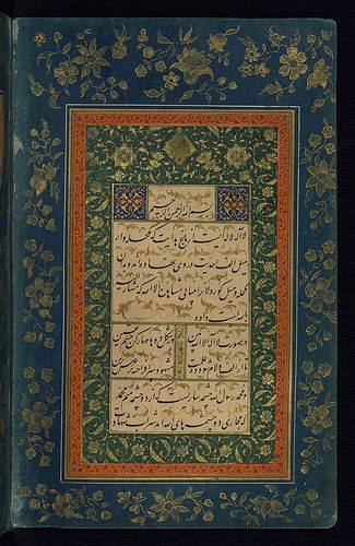 Album of Persian and Indian calligraphy and paintings, Illuminated calligraphy page, Walters Manuscript W.668, fol.8b | Flickr - Photo Sharing!