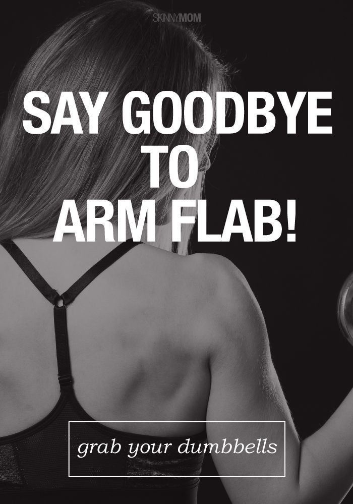 Here's a killer arm workout that will have you toned and fabulous in no time!