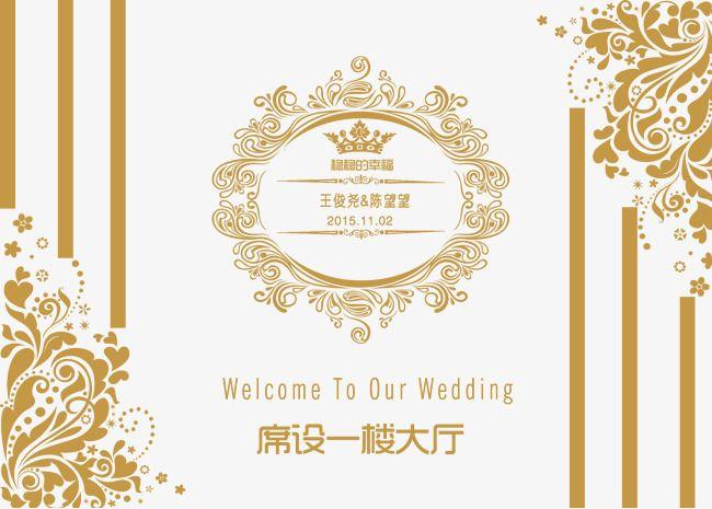 بطاقة ترحيب الزفاف حفل زواج العلامة التجارية بطاقة Png وملف Psd للتحميل مجانا Welcome Card Welcome To Our Wedding Wedding Welcome