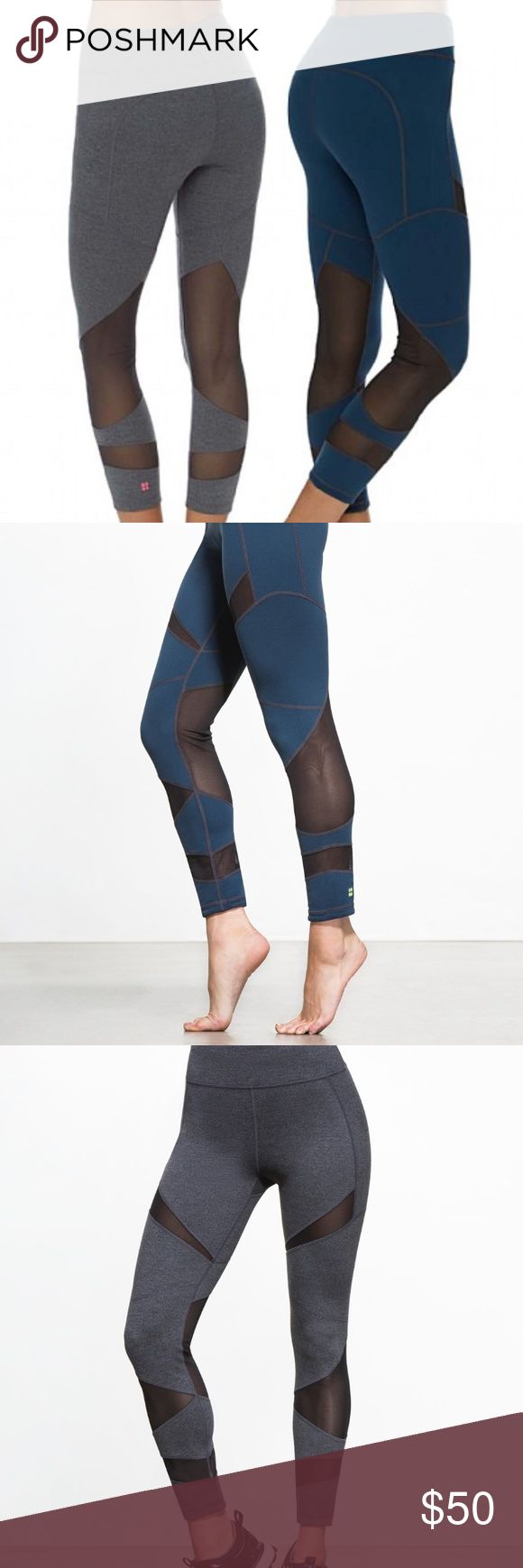 Reversible yoga legging Super cute versatile reversible legging with mesh detail. Opaque leggings great for yoga. In great condition almost like new. Sweaty Betty Other