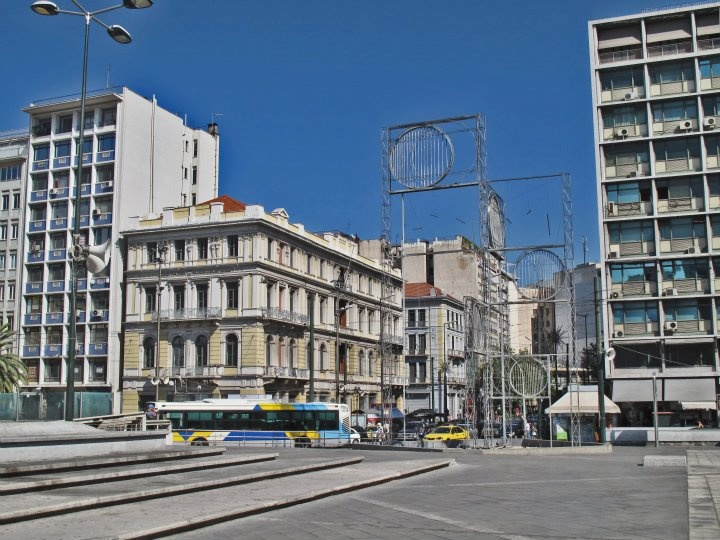 Zogolopoulos: Pentakiklon, Omonoia Sq., Athens  #opticametaxas