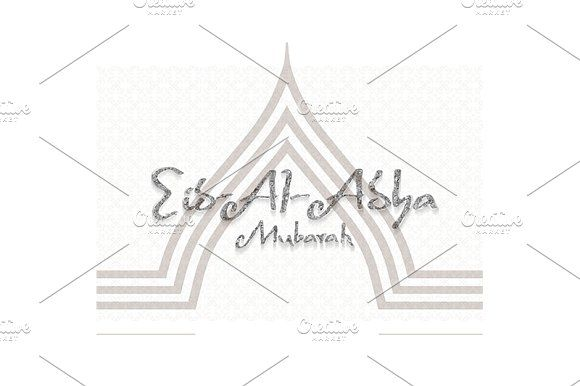 Eid Mubarak greeting cards by Aromeo on @creativemarket