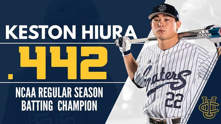 UCI designated hitter Jr. Keston Hiura won the 2016-17 NCAA regular season batting title hitting 0.442.  He also led the country in on base percentage at 0.567.