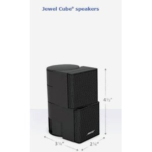 bose jewel cube speakers for sale. bose premium jewel cube speaker | home theater system pinterest speakers for sale