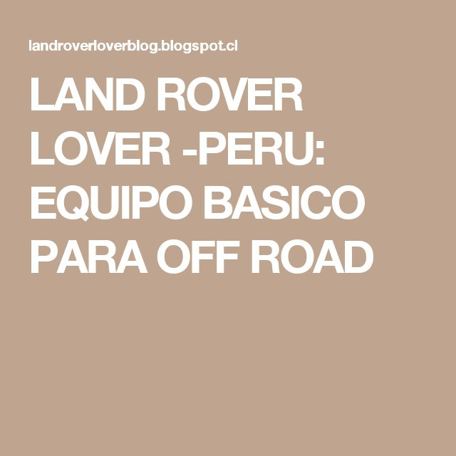 LAND ROVER LOVER -PERU: EQUIPO BASICO PARA OFF ROAD