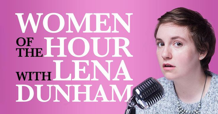 Lena Dunham expands her empire to a new medium.
