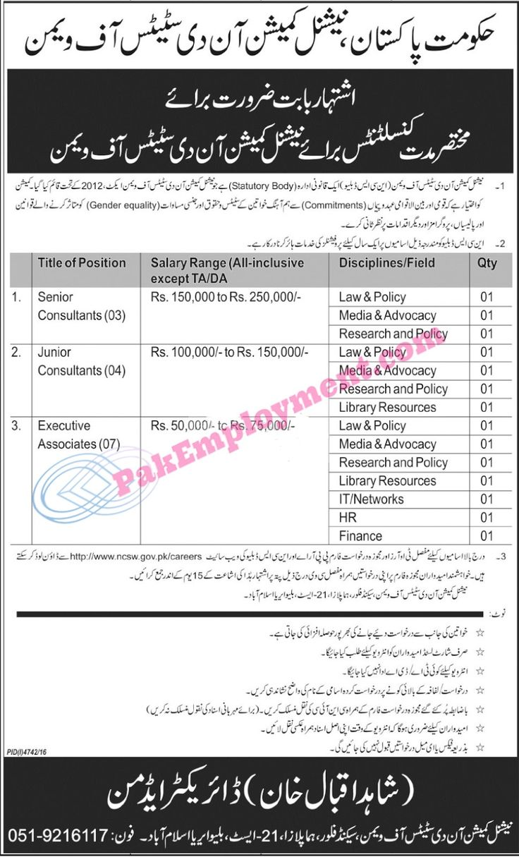 Title Of Job  Detail of Job  Name Of Job  National Commission of the Status of Women   Job Which Province  All Pakistan  District/City  All Pakistan   Government/Private  Government  Number of Posts  14  Method Of Apply  Application Form  Publish Date  16 March 2017  Last Date  30 March 2017  News Paper  Express    National Commission on the Status of Women Government of Pakistan Jobs 2017Vacancies  Senior Consultant  Junior Consultant  Executive Associates  Terms & Conditions  Appricaite…