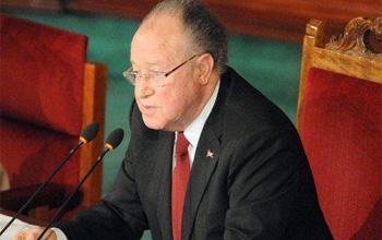 Lien vers le brouillon de la constitution tunisienne