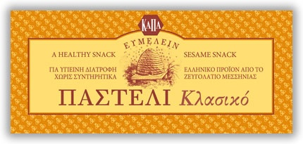 KAPA Evmelin Pasteli Classic  Ingredients: Sesame, sugar, honey
