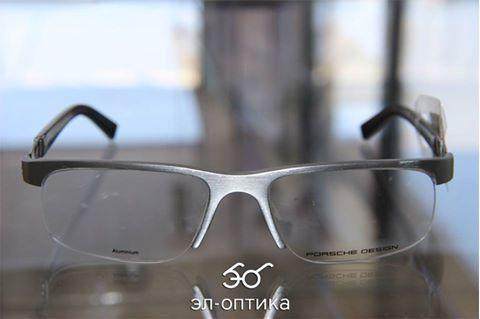 Оптические очки Porsche Design! Неординарный, минималистичный и неподвластный времени дизайн коллекции отличается еще и высокими инновационными стандартами! Вы найдете их у нас! А нас: www.el-optica.kg