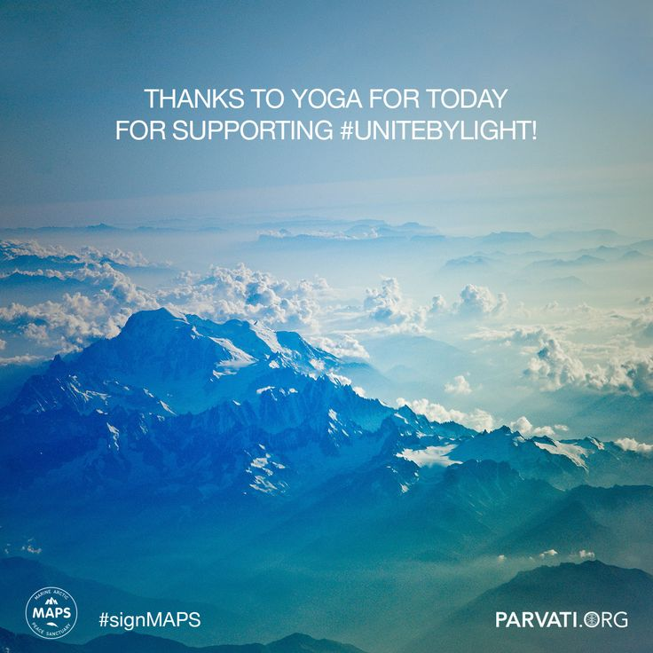 #Gratitude to yogafortoday.ca for supporting #unitebylight at parvati.org!