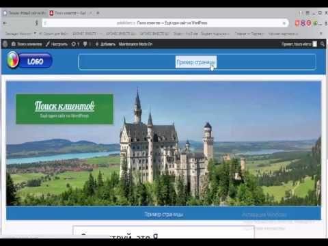 Первая  настроика сайта после регистрации УРОК №6