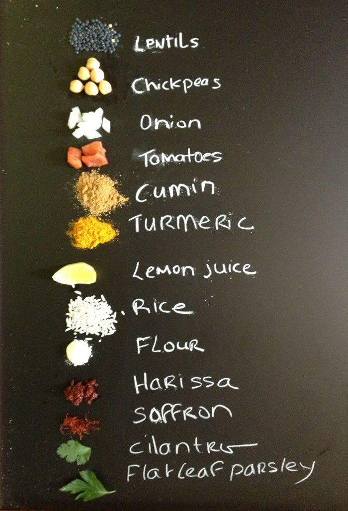 Moroccan Harira Soup ingredients; I also like to add celery and carrots. Blending the celery, carrots, onion, cilantro and parsley and using diced tomatoes give the soup a nice smooth texture.