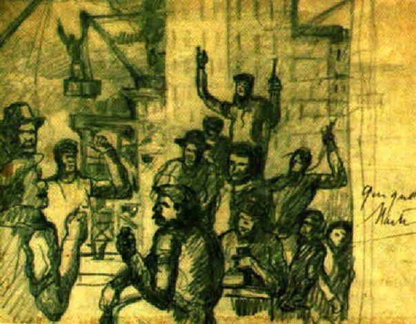 Obreros el el Puerto de la Boca : Benito Quinquela Martín
