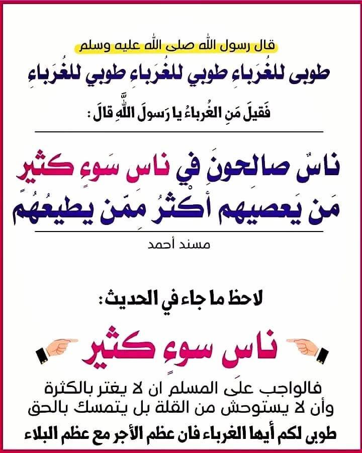 250 Likes 1 Comments الكتاب والس نة Alkitabwsunah On Instagram Islamic Quotes Quran Islamic Quotes Ahadith