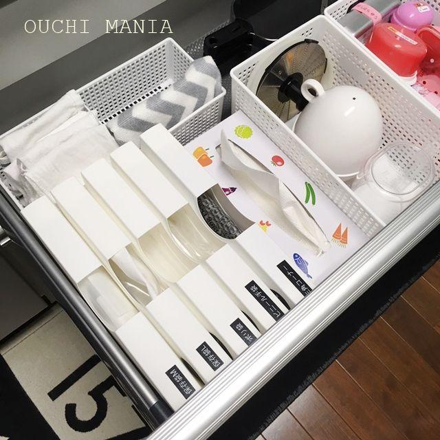 キッチンペーパーを、使いやすくスッキリ収納したい : おうちマニア でももっとスッキリ収納したいと考え. PP板をキッチンペーパー ...