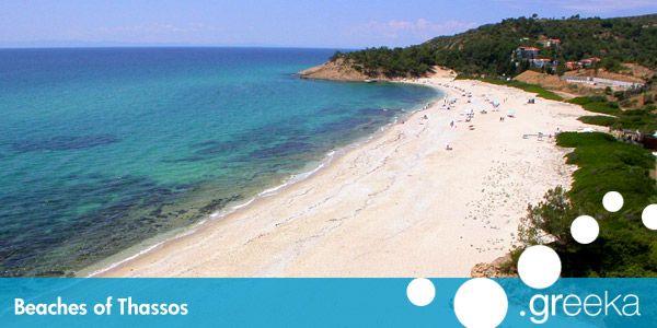 Experienţă gastronomică pe insula Thassos - http://www.facebook.com/1409196359409989/posts/1503526359976988