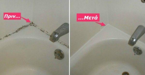 Αφαιρέστε τη Μούχλα από το Μπάνιο σας, με ΑΥΤΗ την Καταπληκτική Συνταγή