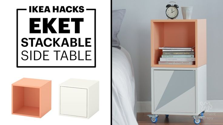 Hacking IKEA: Hack A Side Table (or Bar Cart) - YouTube