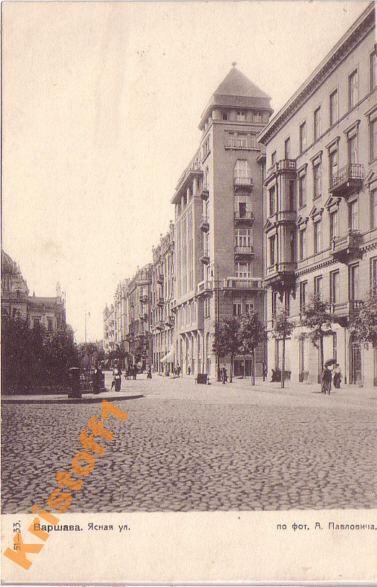 WARSZAWA ul. Jasna (bo) Filharmonia Narodowa  Vintage postcard, Alte postkarte aus Warschau, stara pocztówka, Warszawa