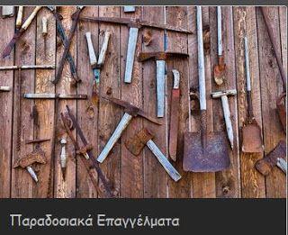 Fresh-Education : cultureedu: Υλικό για την υλοποίηση προγραμμάτων σχολικών δραστηριοτήτων