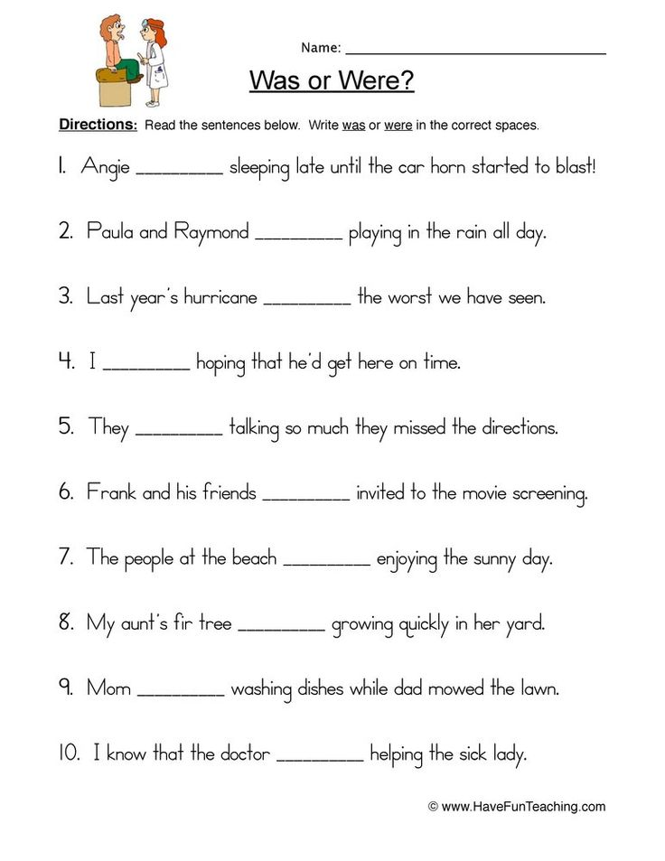 Was Were Fill in the Blank Worksheet 1st grade