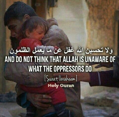 CORRECT VERSE: (وَلَا تَحْسَبَنَّ اللَّهَ غَافِلًا عَمَّا يَعْمَلُ الظَّالِمُونَ ۚ إِنَّمَا يُؤَخِّرُهُمْ لِيَوْمٍ تَشْخَصُ فِيهِ الْأَبْصَارُ) And never think that Allah is unaware of what the wrongdoers do. He only delays them for a Day when eyes will stare [in horror].