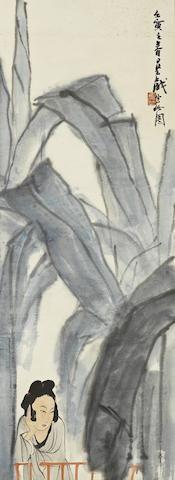 Li Keran (1907-1989) Lady under Banana Leaves Ink and colour on paper, hanging scroll  Signed Keran, with one seal of the artist  Dated renyin year (1962) 96.5cm x 35.5cm (38in x 14in). 李可染 芭蕉仕女 設色紙本 立軸 一九六二年作  款識:壬寅(1962)之春,可染戲寫此圖。 鈐印:可染