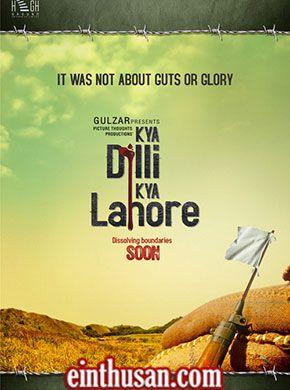 Kya Dilli Kya Lahore (2014) Hindi Movie Online in Ultra HD - Einthusan Vijay Raaz, Manu Rishi Chadha and Rajendranath Zutshi. Directed by Vijay Raaz. Music by Sandesh Shandilya 2014 [UA] BLURAY ULTRA HD ENGLISH SUBTITLE