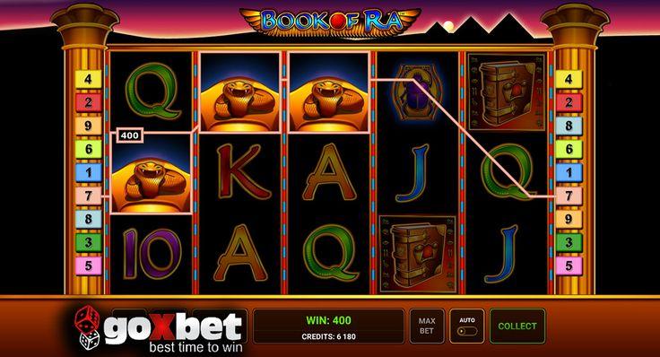 Какое казино онлайн дает реальные деньги