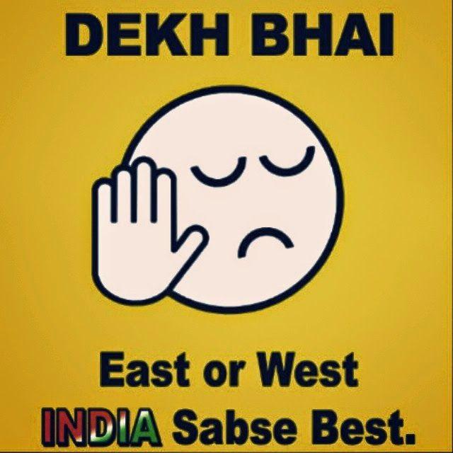 Dekh Bhai, East or West, india sabse best.