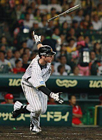 Matt Marton (Hanshin Tigers)