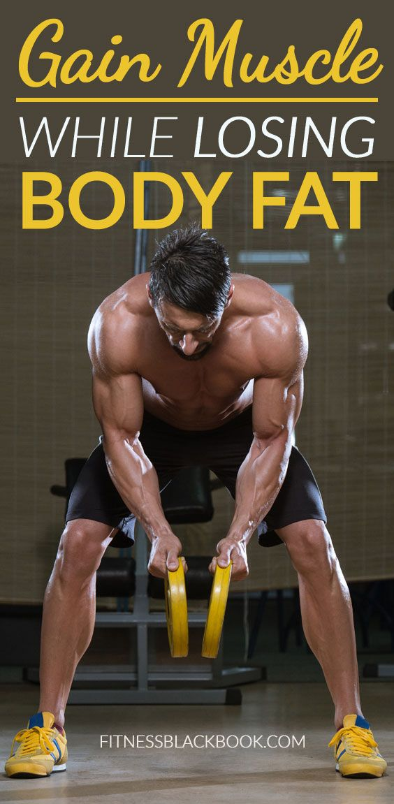 It is possible to gain muscle and lose fat at the same time, you just have to know what you are doing. Here's how that is done...