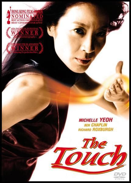 The Touch (2002) [DVD R0] Ben Chaplin, Michelle Yeoh, Martial Arts Action
