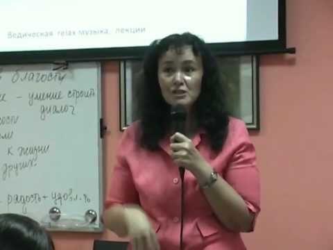 Марина Таргакова - Семейная Гармония