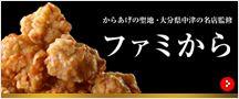 ★黒BGだと美味しそうに見える…!?