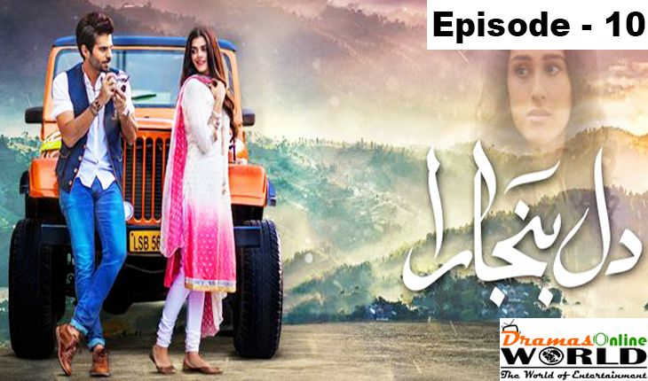 Dil Banjaara Episode 10 dated 23 December 2016 : Watch Hum TV Drama Online http://dramasonlineworld.com/dil-banjaara-episode-10-hum-tv-drama-online/