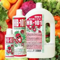 FREE HB-101 Plant Fertilizer