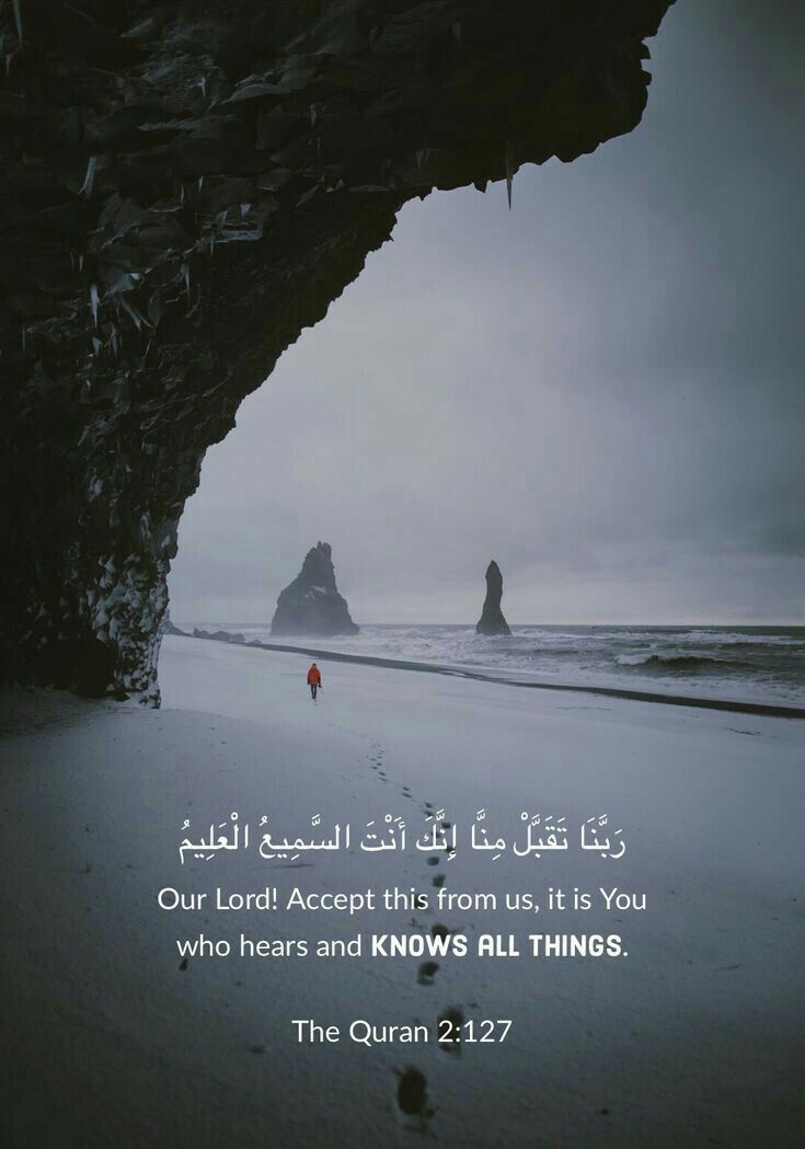 Our Lord Accept This From Us Quran Quran Verses Islamic Quotes