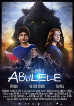 Абулеле (2015): Мальчуган подружился с древним чудовищем Абулеле и помогает ему возвратиться домой.