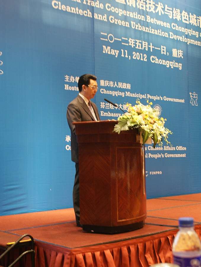 A cleantech forum was held during the official and business delegation's visit headed by Minister Jyri Häkämies on 11th May, 2012 in Chongqing. With a theme of Cleantech and Green Urbanization Development, the forum gathered leading cleantech experts from Finland and China to discuss issues of mutual interest and cooperation projects in Western and Central China.
