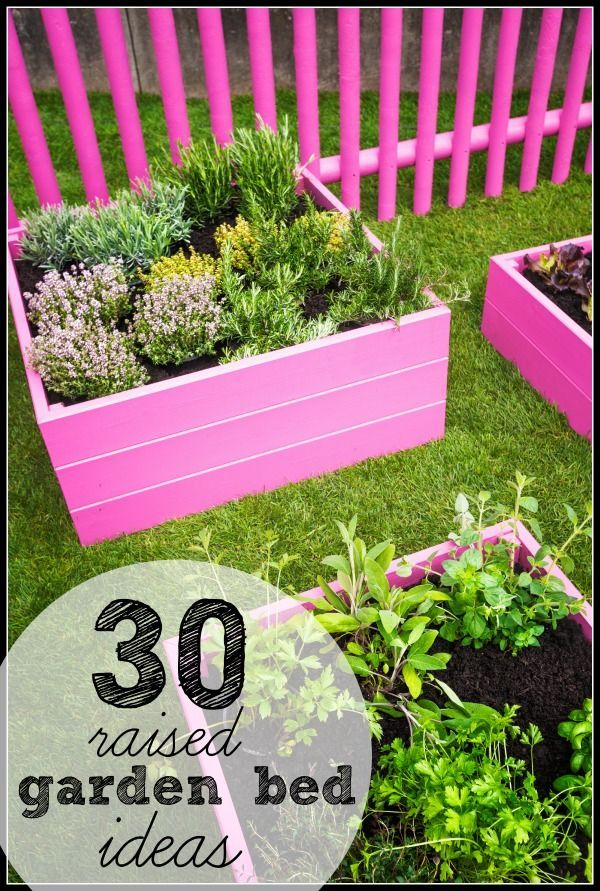 30 Raised Garden Bed ideas: found this while looking to pin a BHG picture of a raised bed using concrete culvert rings (5 high)