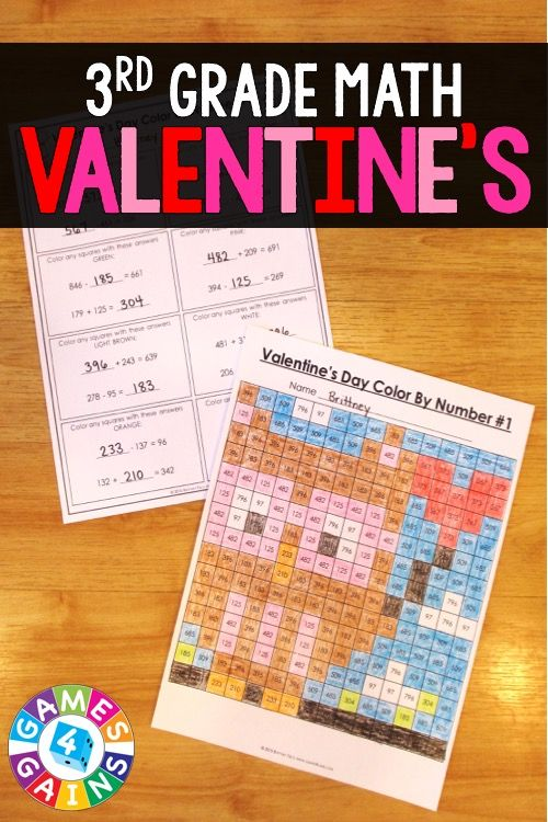Valentine S Day Math Worksheets For 3rd Grade : Rd grade valentine s day activities