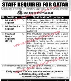 Staff Required For Qatar MS Redco International Application are Invited M/S Redco International Name Of Post : Bsc Civil Engineer Qualification : Bsc Civil Engineering Experience : 5-10 Years experience in construction company Name Of Post : Bsc Mechanical Engineer Qualification : Bsc Mechanical Engineering Experience : 5-10 Years experience in construction company Name Of Post :   #15thdec2018പ്രാദേശികം #action #afghanistan #al #analysis #