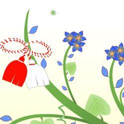 De la o floare la alta primavara incepe. Pamantul se trezeste la viata si readuce zile insorite, zambete pe chipurile celor dragi si un martisor in dar pentru cineva special. http://ofelicitare.ro/felicitari-de-1-martie/un-martisor-in-dar-590.html